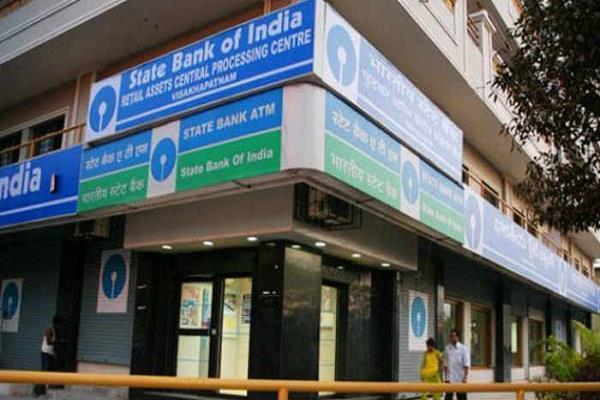 sbi gives big relief to the customers about old checks