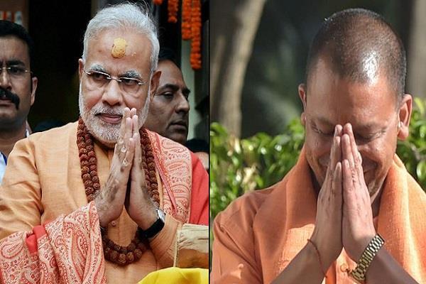 narendra modi  yogi  up nagar nigam election  gujrat election