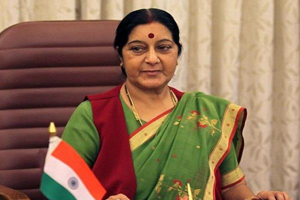 india will give medical visa to all legitimate pending cases on diwali sushma