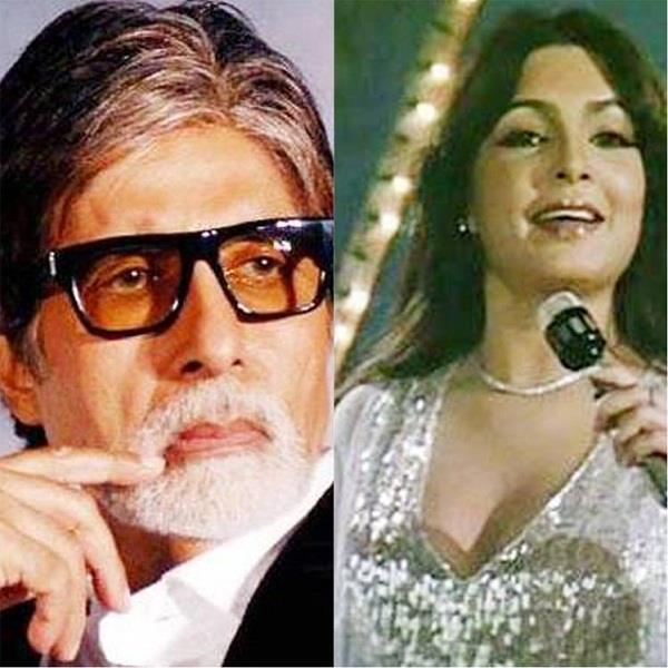 amitabh bachchan and praveen babi affair controversy