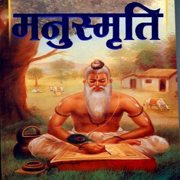 manusmriti get long life and many benefits