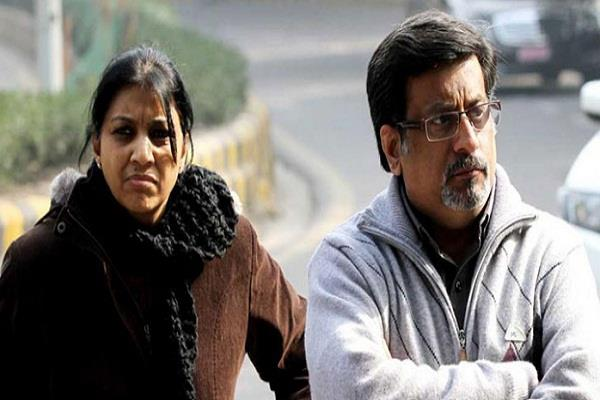 talwar couple to go after release