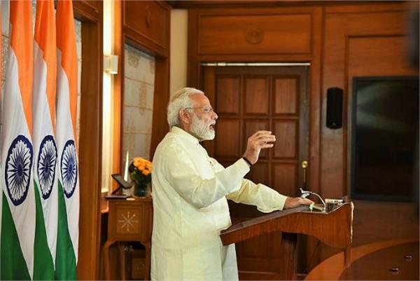 modi inaugurated  umiya dham ashram by video conferencing