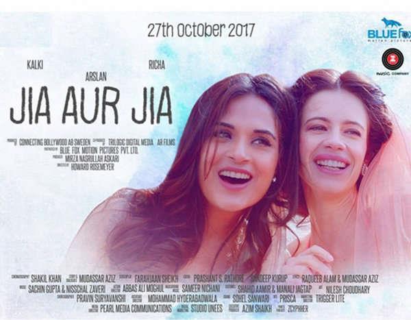 movie review of jia aur jia