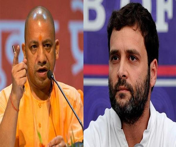 congress rahul annihilation of destruction  sweep out gujarat  yogi