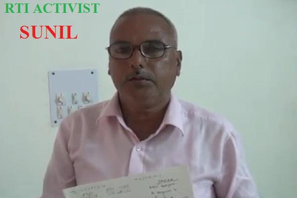 reveals rti fraud of uneducated sarpanch