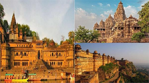 Heritage Culture का खजाना है मध्य प्रदेश के ये खूबसूरत शहर
