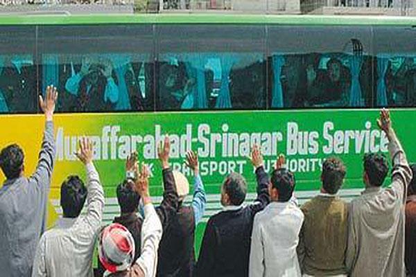 karwan e aman bus service resumed
