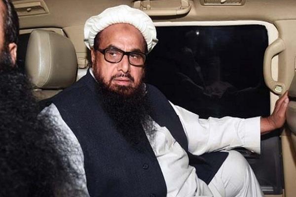 mumbai terror attack  hafiz saeed  court