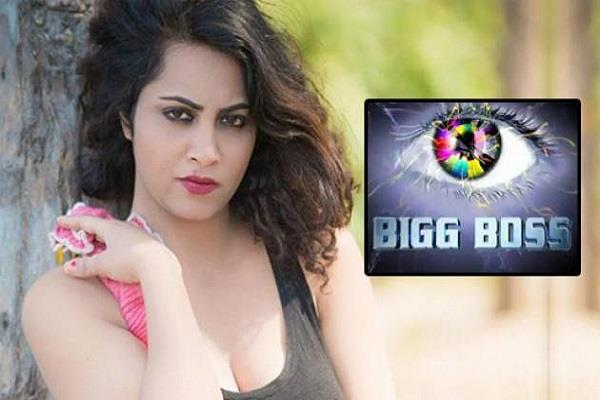 court file against big boss contestant arshi khan