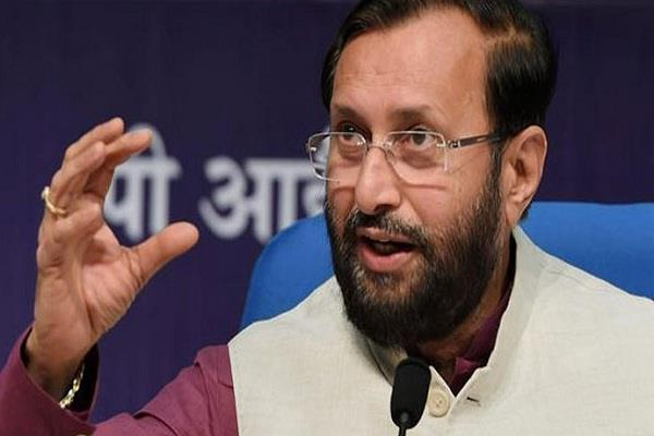 chit fund companies are encouraging new government  javadekar