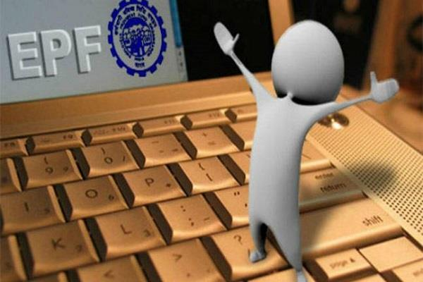 online complaints of resolved pf in 30 days