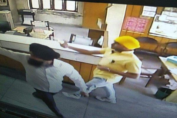 robbery in pnb bank branch