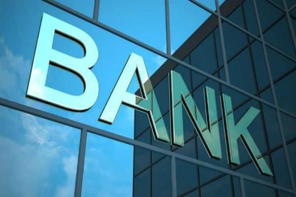 instructions found for banks to do their work in hindi