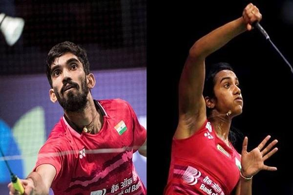 sindhu and srikanth arrive in second round of french open badminton tournament