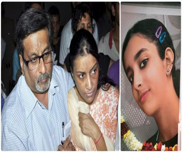 aarushi hemraj massacre  time in the release of talwarcouple can be