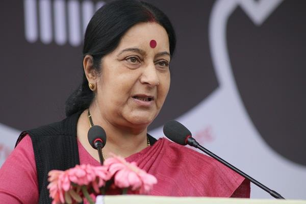 bjp to support sushma to counter rahul gandhi in gujarat