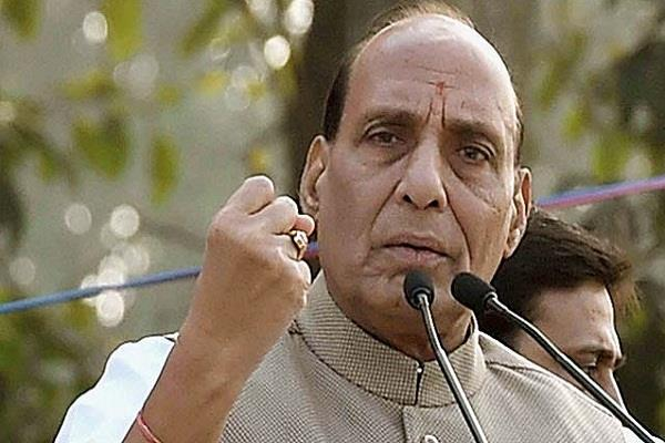 more important of local body elections  rajnath singh