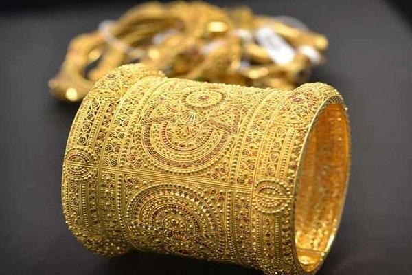 gold bond coming soon before diwali