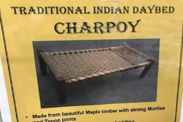 indian bed trend in australia