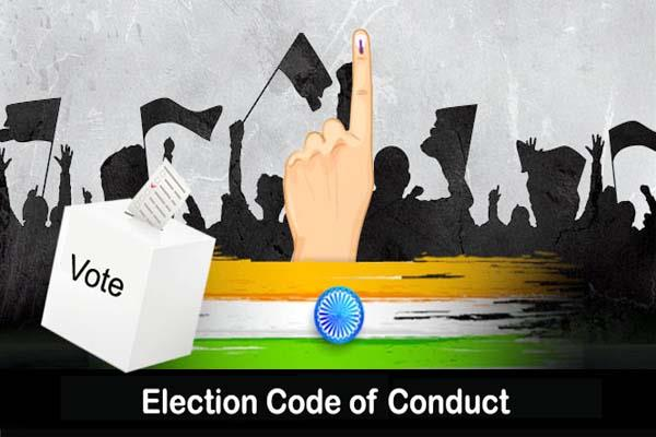 know what happens after the election code of conduct is implemented