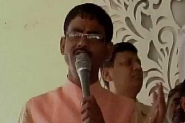 bjp mla controversial statement  predict those who harass women