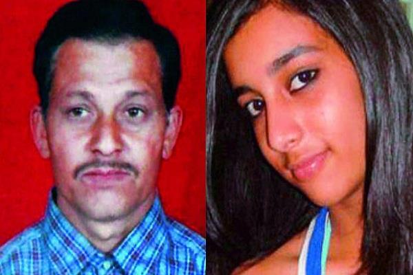 hemraj  s family will go to supreme court