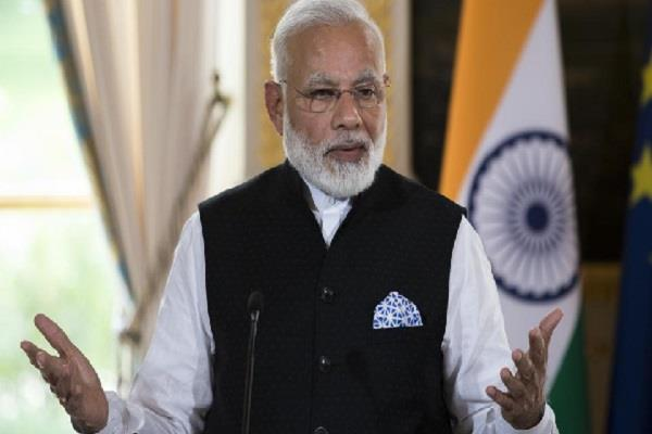 pm modi said governor becomes the example for others
