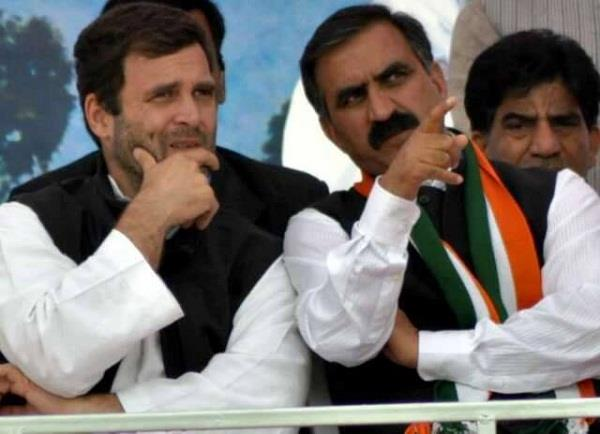 congress vice president rahul reconstituted the campaign committee of congress