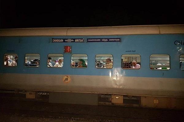 banging trains stop trains