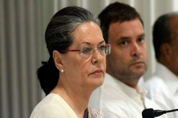 congress can release tomorrow first list candidates