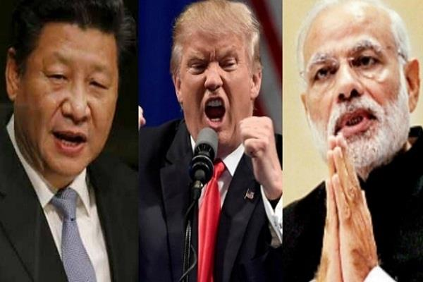 america should end bias against china  ministry of external affairs