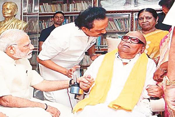 modi karunanidhi meeting kicks off dacoits