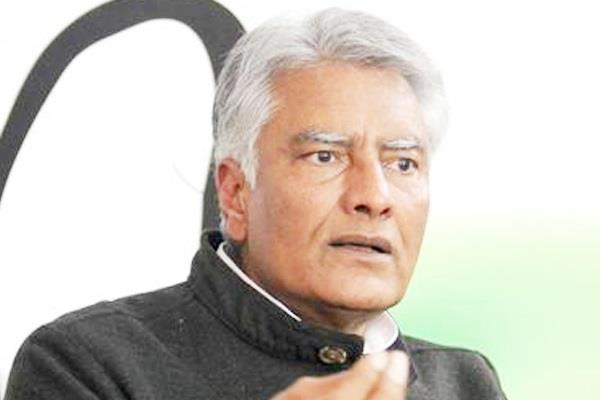 resigns on khaira moral ground after the high courts decision jakhar