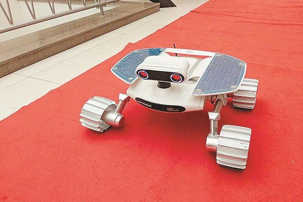 a small hope named rover will land on the moon