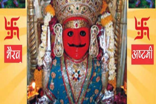 kaal bhairav ashtami on 10th november