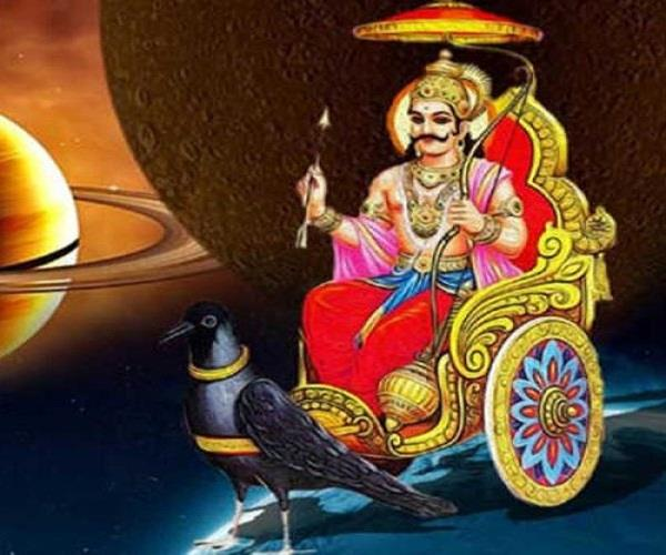 today is shani amavasya