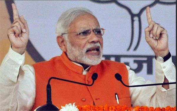 modi government in dispute with photographs