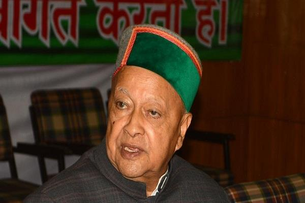 election report ready in doing got himachal congress
