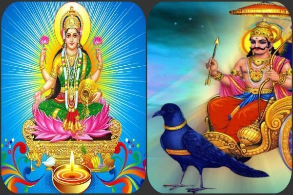 shani amavasya on 18th november