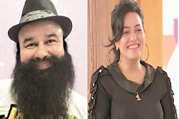 many rajas of gurmeet and honeypreet will open pandrive