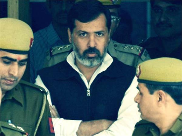 khushan case arrest warrant against 3 including mp dhananjay