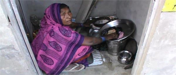 in the absence of housing  the widow has to go to the toilet
