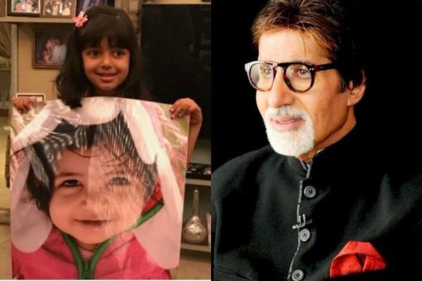 big b wished aaradhya bachchan on her birthday