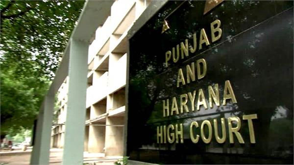 farmers   protest  hc issues notice to punjab government