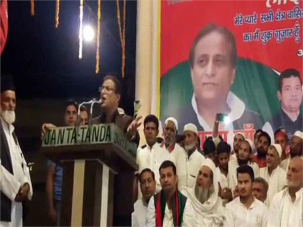 azam khan s bitter talk bjp leaders piqued sharply