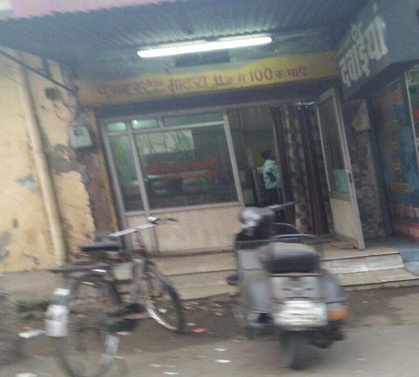 open cast shops