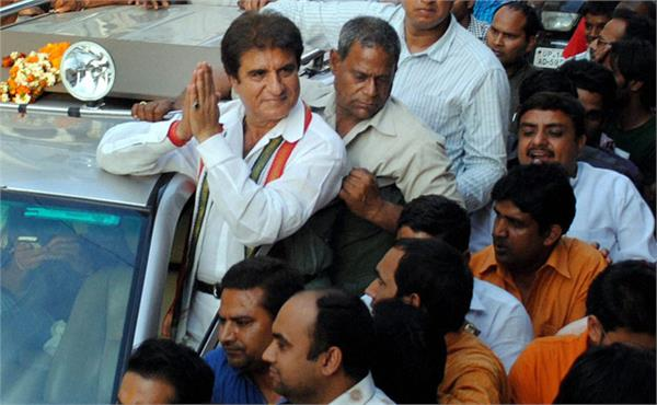 today addressed to raj babbar masses in lucknow and amethi