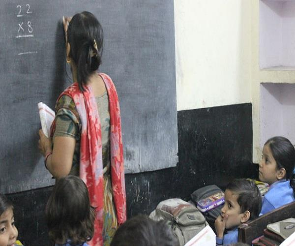 wage to become a fake teacher action taken after 16 years