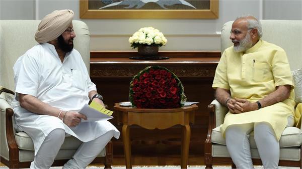 cm amarinder singh demands central plan to cover terror period